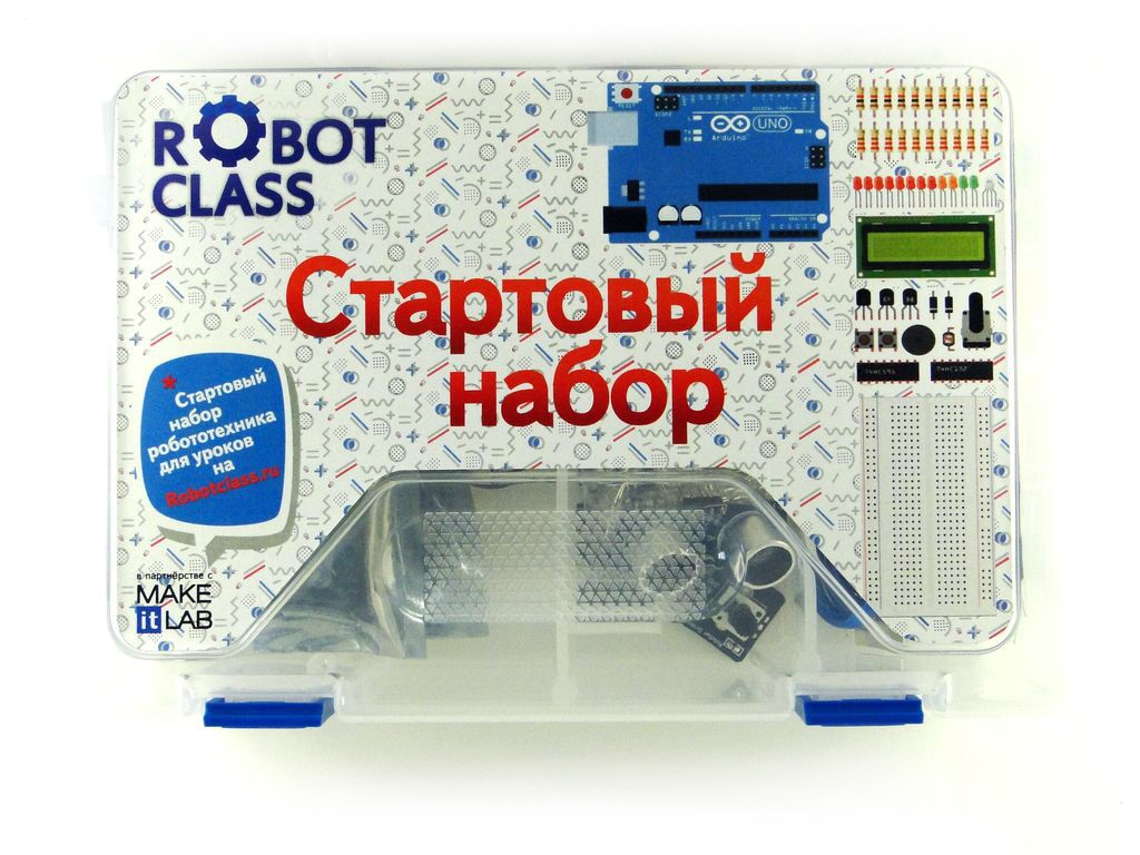 Набор для занятий по робототехнике, стартовый