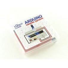 Arduino своими руками - Shrimp