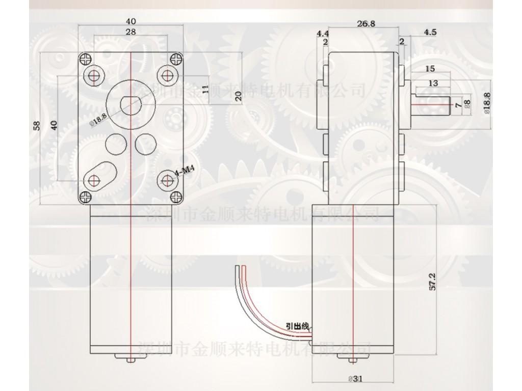 Двигатель с редуктором A58, 12 В, 80 об/мин