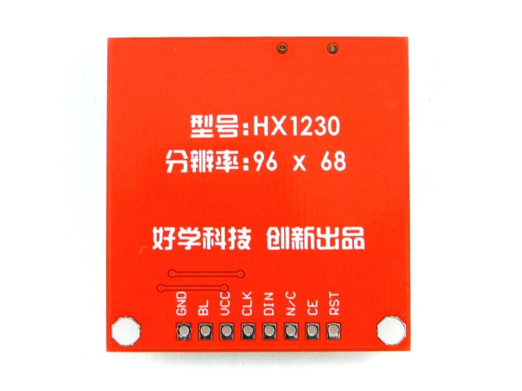 Графический дисплей HX1230