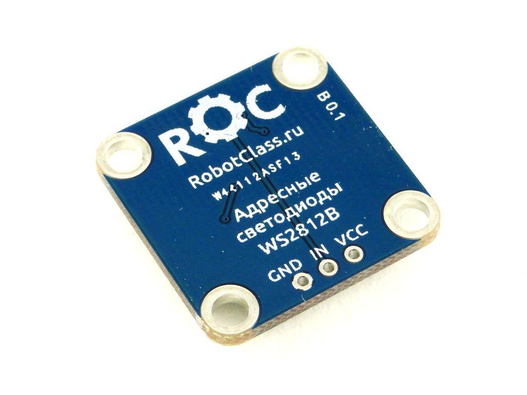 Модуль 4-х адресных RGB светодиодов, ROC