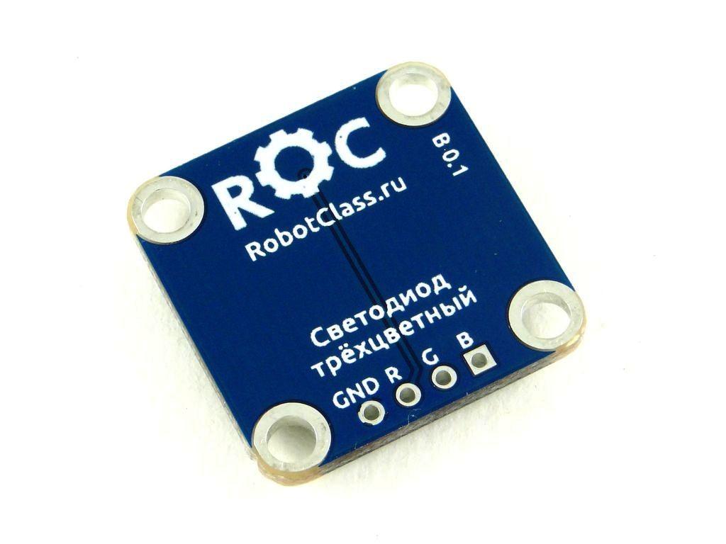 Трёхцветный RGB светодиод, ROC