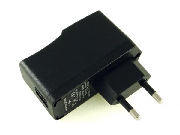 Блок питания с USB разъемом, 5В, 2А